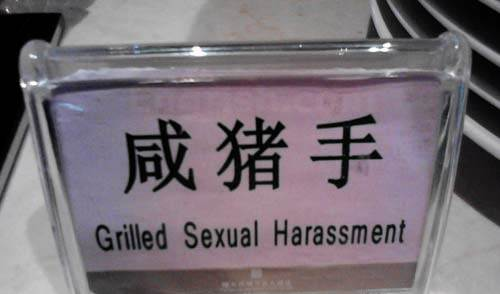 funny asian signs