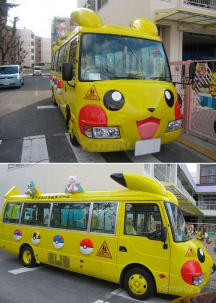 japanese school bus